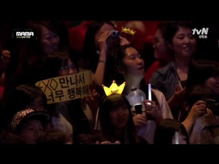 [VIDEO] 151202 EXO - Best Male Group Award @ MAMA 2015