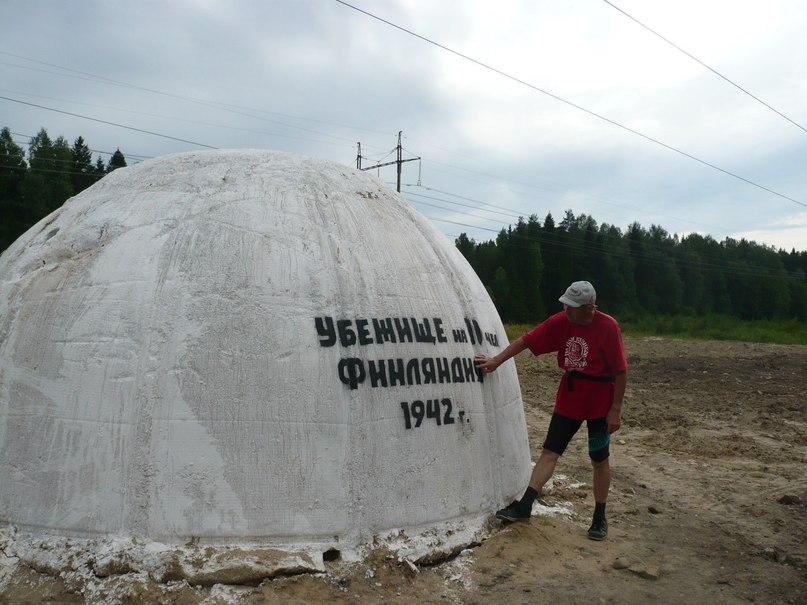 """Поисковый отряд """"Карельский фронт"""" - ОБРАЩЕНИЕ! CkEnZY-liJc"""