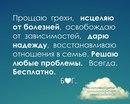 Александр Володченко фото #21
