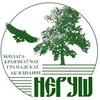 Неруш