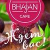 Бхаджан • Вегетарианское кафе + кондитерская