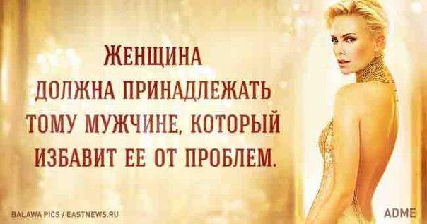 фото из альбома Кати Провоторовой №11