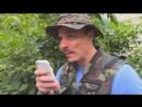 Криминальная Россия-Украина