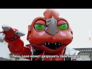 [dragonfox] Shuriken Sentai Ninninger: The Movie - The Dinosaur Lord A Splendid Ninja Tale! (RUSUB)
