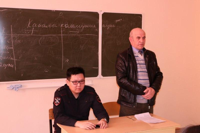 Полицейские рассказали студентам филологического факультета СВФУ о профилактике экстремизма
