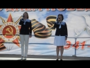 9 мая 16 г Тихвин Концерт у РДК Татьяна Цветкова и Юлия Виноградова Мишка