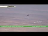 Ми-28 уничтожает террористов ИГИЛ под Эль-Карьятейном: видео