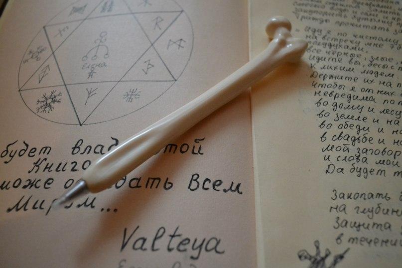 Ручка-амулет с магическими программами Im-Ie1iiy7U