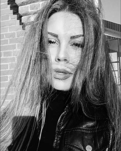 Alina Povilaynen