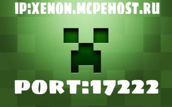 Сервер DESTCRAFT MCPE 0.14.0