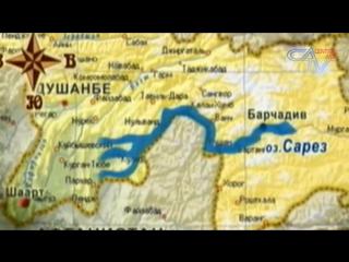 Прорывоопасный Сарез местные жители сообщают об увеличении трещин в дамбе, сдерживающей напор озера