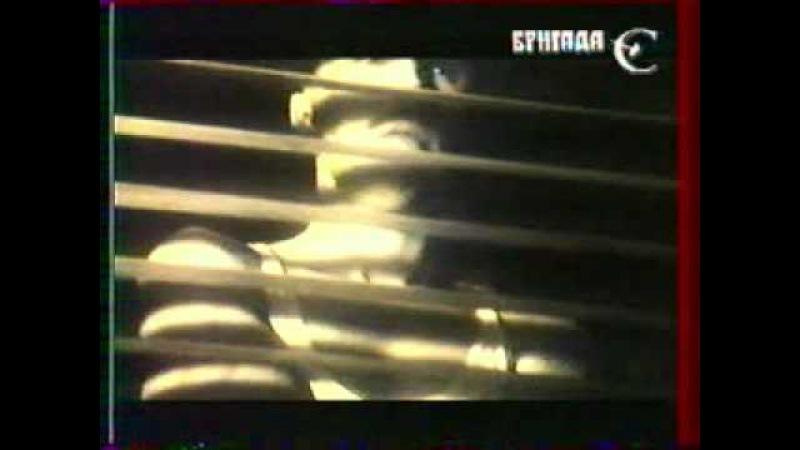 Бригада С Там где кончается дождь клип 1989 г