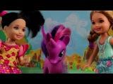 Куклы Барби Май литл пони мультик с игрушками Лиза в Понивиле игры для девочек - Видео Dailymotion