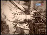 Шутки Джоаккино Россини - Jokes of Gioacchino Rossini - Absolute pitch