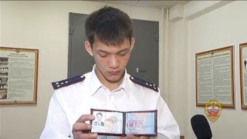 Судимый мигрант стал капитаном ФМС