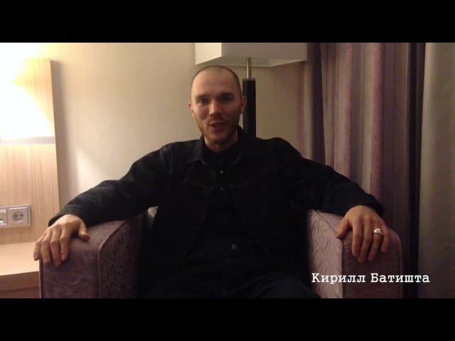 Кирилл Батишта приглашает на Российскую студвесну в Казань!