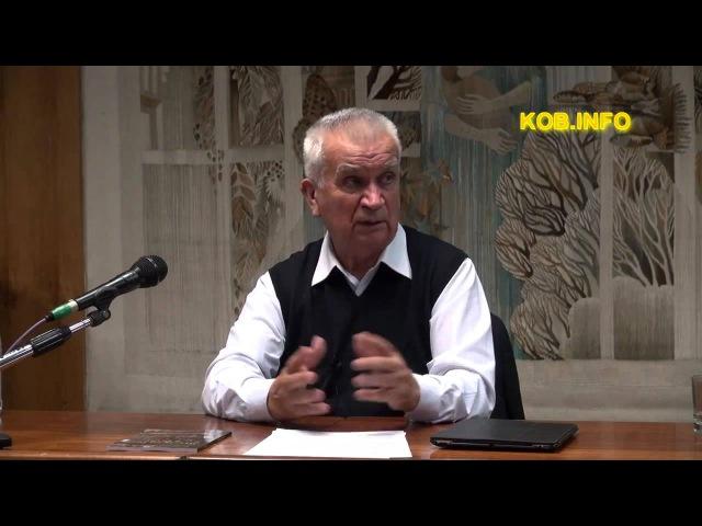 Зазнобин В М Как избавиться от печального наследия Атлантиды 21 12 2013 г