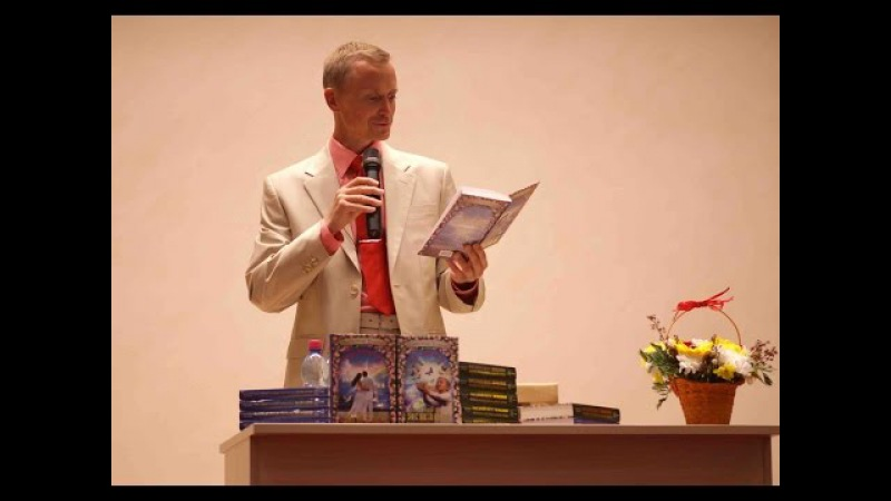 Александр Усанин семинар «Высший вкус жизни» 2 лекция