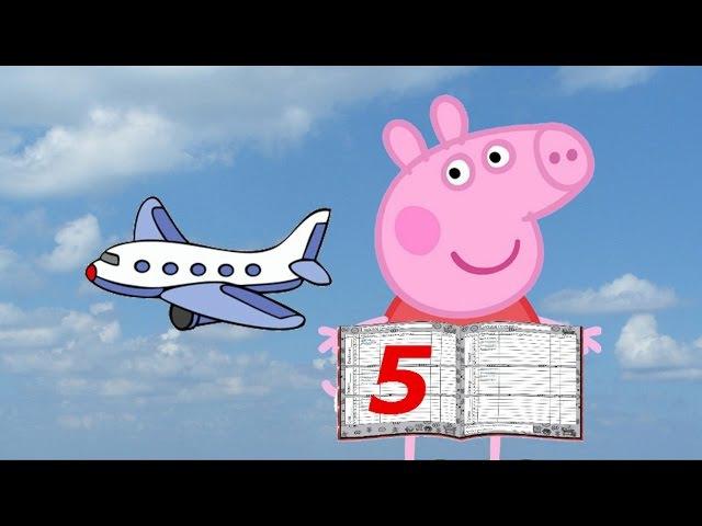 Свинка Пеппа Мультфильм. Пепа получила пятерку за сочинение. Путешествие в Турцию на самолете