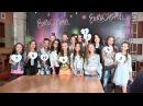 Жеребьевка отборочного тура детского Евровидения состоялась в Минске