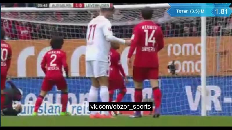 Аугсбург - Байер 1:0 (Гол Гу Чжа-Чхоль)