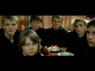 Фильм Деточки (2012) WEBRip HD онлайн