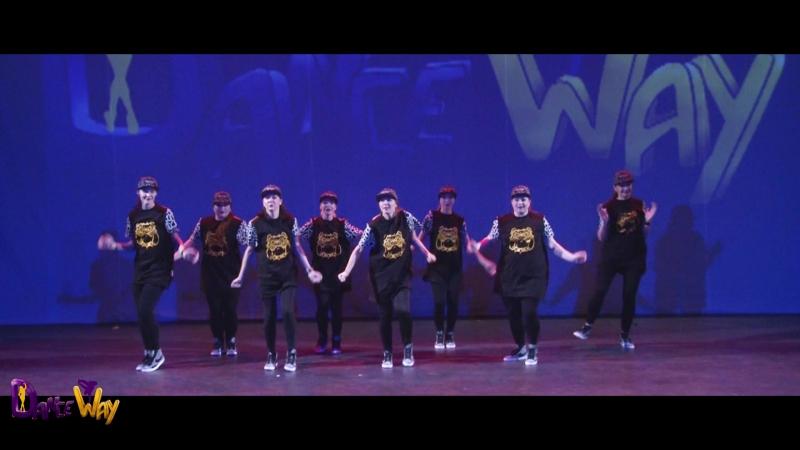 DanceWay 2016 | Bulldogzzz рук Солодянникова Екатерина