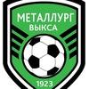 МеталлургВыкса.РФ