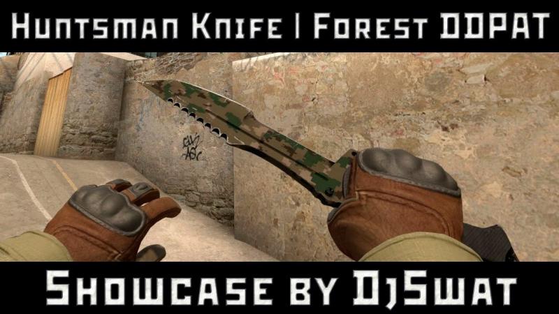 ★ Huntsman Knife | Forest DDPAT [Охотничий нож | Пиксельный камуфляж «Лес»]