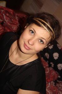 Ася Ледяева