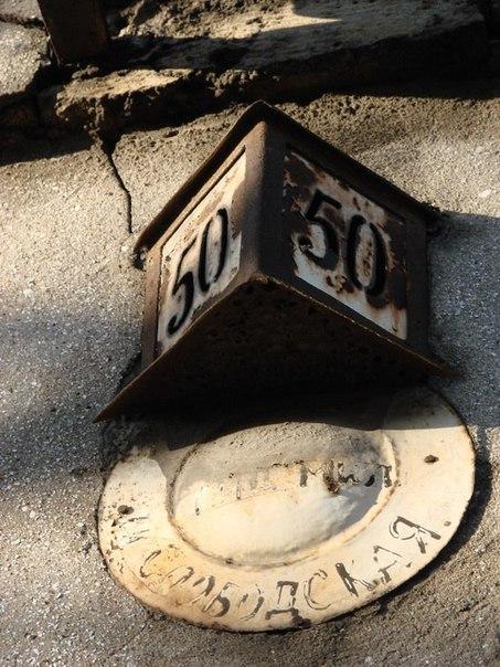 """BEIH50w6Z-k """"Приветы"""" из прошлого: на одесских улицах сохранились старинные указатели домов"""