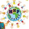 Стенды для детских садов и школ ---- Мир Стендов