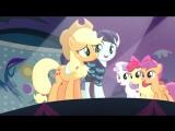 Мой маленький пони 5 сезон 24 серия (озвучка Трина Дубовицкая) My Little Pony Friendship Is Magic
