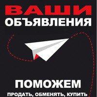uslugi_biznes_chelny