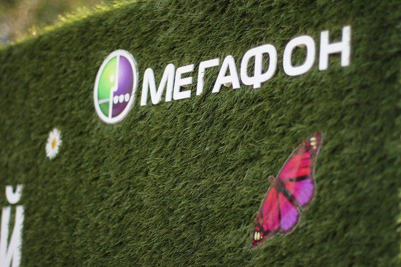 «МегаФон» дарит Волгодонску большой семейный праздник
