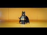 [Трейлер №1]|RUS|«Лего Фильм: Бэтмен \ The Lego Batman Movie» 2017