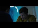 Стартрек: Бесконечность / Трейлер №3