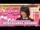 Nogizaka Under Construction (Nogizaka Koji-chu) ep 31 от 22.11.2015