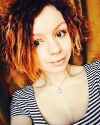 Beata Sunshine
