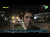 На пассажиров поезда в Германии напал 17-летний афганец