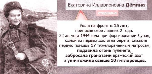 Великие люди, подвиги, важные исторические события, цитаты - Страница 3 _2xitcq1Bvk