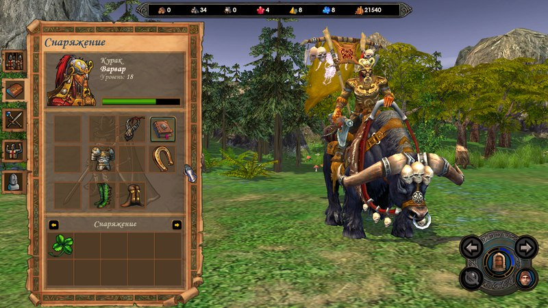 Heroes Of Might and Magic V: Gold Edition (2009) PC | Repack от R.G. Origami - Скриншот 2