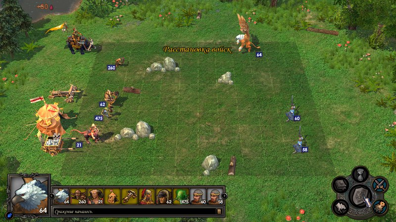 Heroes Of Might and Magic V: Gold Edition (2009) PC | Repack от R.G. Origami - Скриншот 1