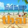 JobThai Таиланд, Паттайя, Пхукет