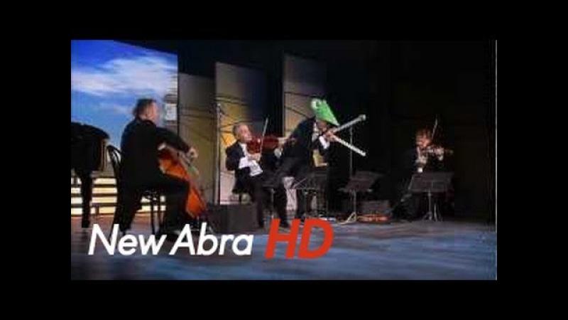 Grupa MoCarta - Some british music - hd (DVD BD)