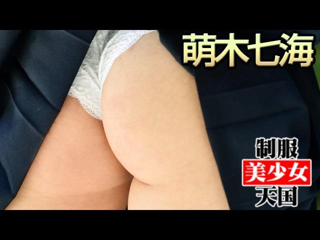萌木七海 Nanami Moegi 【DGC】 制服美少女天国 sailor uniform Japanese girl