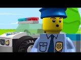 LEGO JUNIORS. Мультики про машинки. ЛЕГО мультики - Супер полицейский