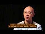 Может ли музыка излечивать Секреты древней китайской музыки