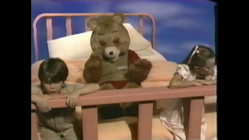 Come Dream With Me Tonight Starring Teddy Ruxpin Part 1
