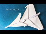Летающий самолет ОРИГАМИ Как делать оригами из бумаги Оригами своими руками